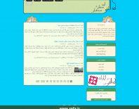 گروه تواشیح طه النبی صلوات الله + طراحی وبسایت + فناوری اطلاعات زیفا
