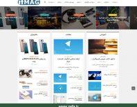 مجله خبری زیفا + فناوری اطلاعات زیفا