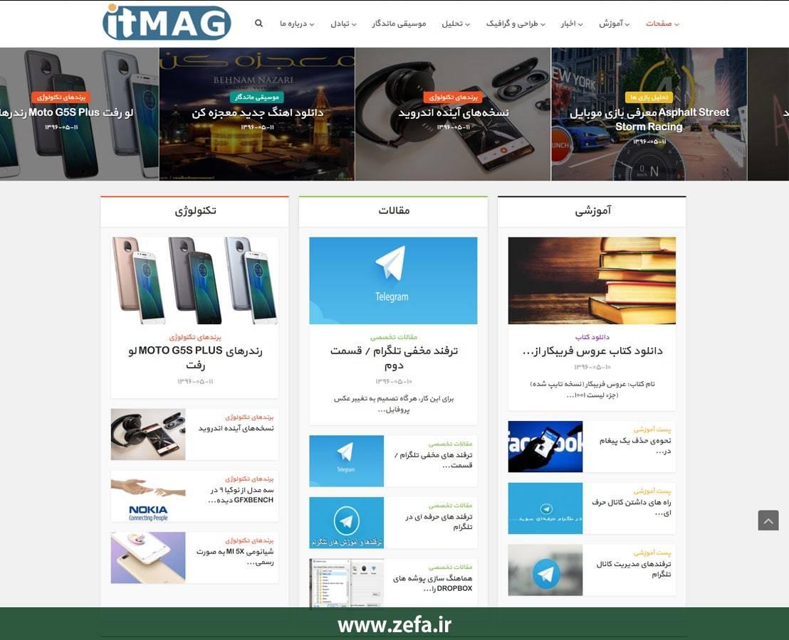 3 5 min - نمونه کار طراحی وبسایت