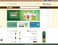فروشگاه اینترنتی شوکومای + فناوری اطلاعات زیفا