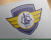 لوگوی گردان امام علی علیه السلام + طراحی لوگو + فناوری اطلاعات زیفا