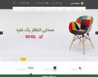 صنایع تولیدی حیدری + فناوری اطلاعات + طراحی سایت شرکتی
