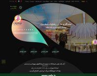 وبسایت فروشگاه بزرگ ایرانیان + فناوری اطلاعات زیفا