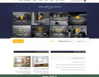 ویسایت شرکتی + طراحی سایت + فناوری اطلاعات زیفا + اندیشه نظم شهر
