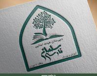 لوگوی دبیرستان سلمان فارسی + طراحی لوگو + فناوری اطلاعات زیفا + گرافیست مسلمان