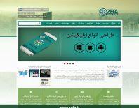 فناوری اطلاعات زیفا + طراحی سایت + وبسایت شرکتی