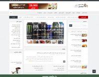 مجله خبری شوکومای + فناوری اطلاعات زیفا