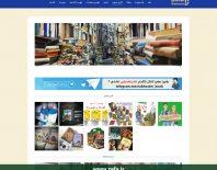 نشر نخستین + فناوری اطلاعات زیفا