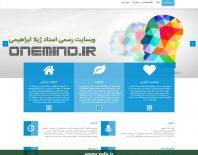 وبسایت دکتر ابراهیمی + وبسایت پزشکی + فناوری اطلاعات زیفا