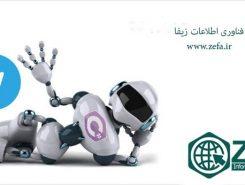 آموزش ساخت ربات + آموزش ساخت ربات با استفاده از botfather + فناوری اطلاعات زیفا