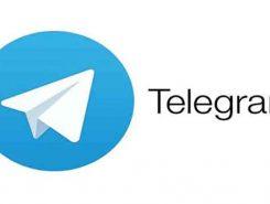 سوپر گروه تلگرام + آموزش ارتقا گروه به سوپر گروه + فناوری اطلاعات زیفا