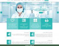 طراحی وبسایت کلینیک + طراحی وبسایت درمانگاه + فناوری اطلاعات زیفا