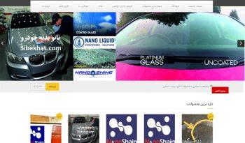 سیب خاص + طراحی فروشگاه اینترنتی + فناوری اطلاعات زیفا