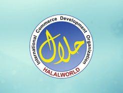 مجوز حلال + مجوز حلال چیست + فناوری اطلاعات زیفا