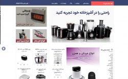 فروشگاه اینترنتی راسل + طراحی وبسایت فروشگاهی + فناوری اطلاعات زیفا