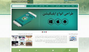طراحی وبسایت شرکتی + وبسایت تبلیغاتی + فناوری اطلاعات زیفا