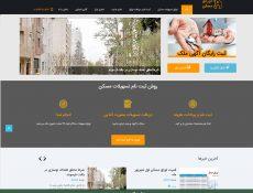 اوراق مسکن + طراحی سایت + وبسایت شرکتی + فناوری اطلاعات زیفا
