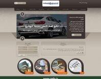 طراحی سایت شرکتی + وبسایت تبلیغاتی + نانوشاین + فناوری اطلاعات زیفا