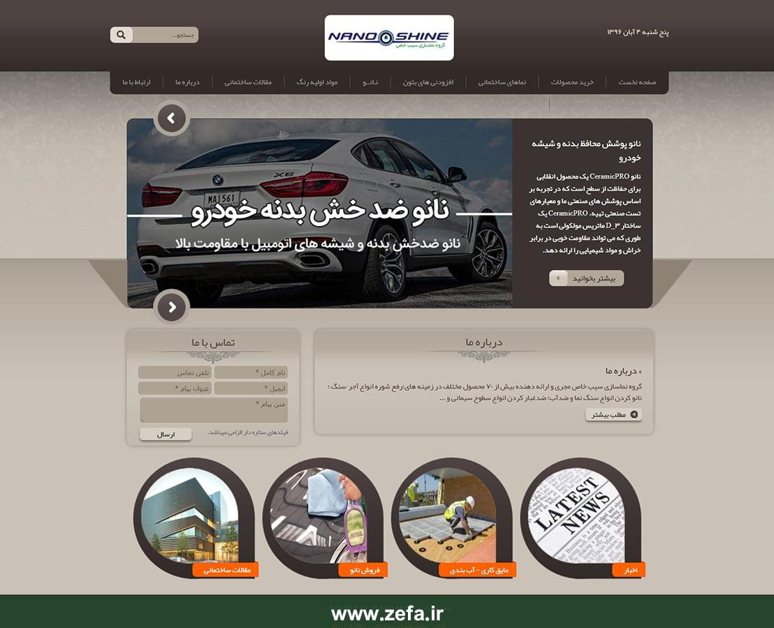 1 min 1 - نمونه کار طراحی وبسایت