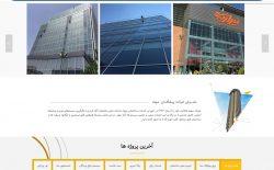 سهند نما + طراحی وبسایت شرکتی + فناوری اطلاعات زیفا