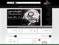 فروشگاه اینترنتی رایو + فناوری اطلاعات زیفا