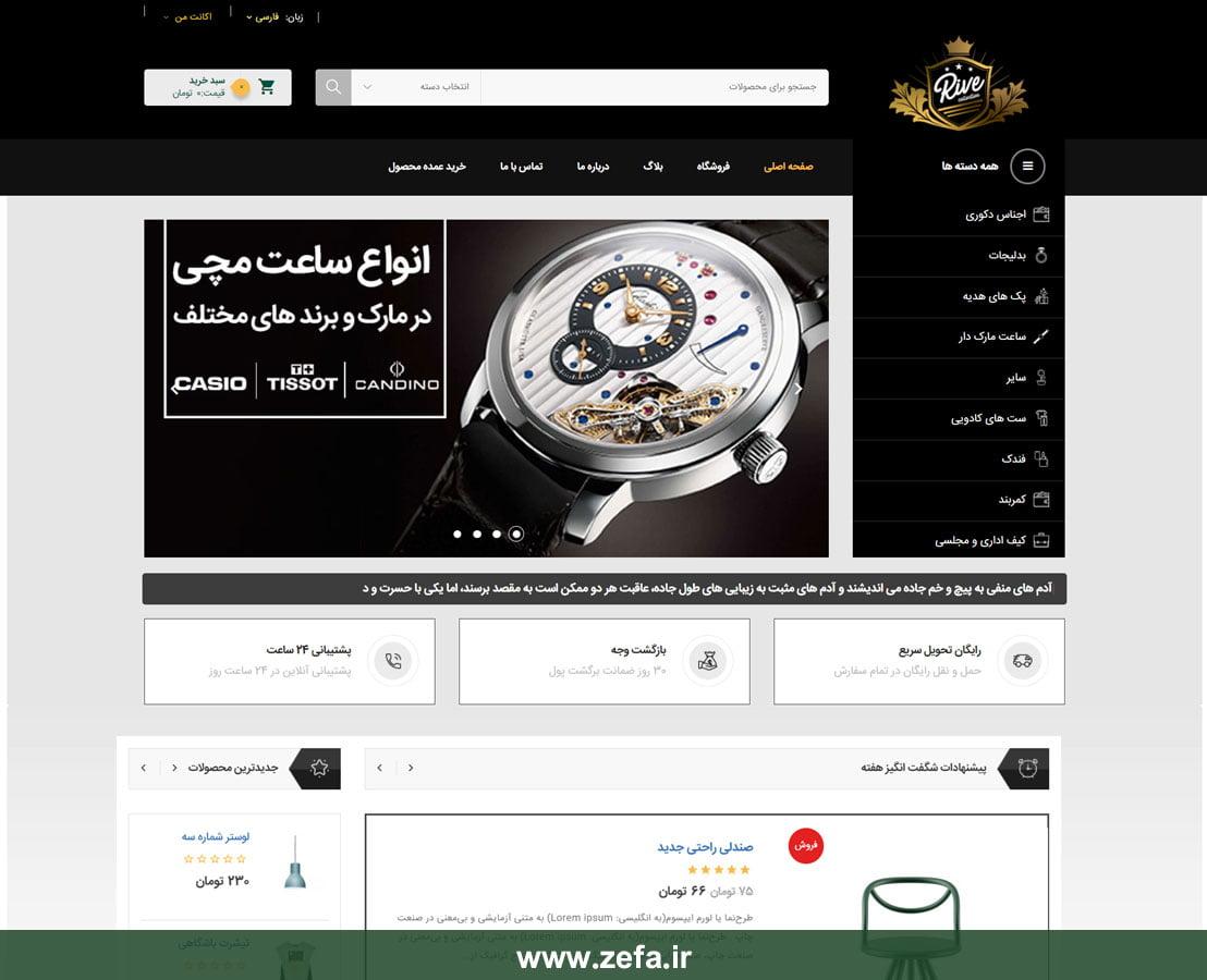 3 min 3 - نمونه کار طراحی وبسایت