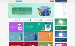 فروشگاه اینترنتی سیلینکس + طراحی وبسایت + فناوری اطلاعات زیفا