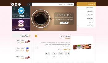 فروشگاه اینترنتی کندی کالا + طراحی وبسایت + فناوری اطلاعات زیفا