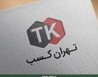 تهران کسب