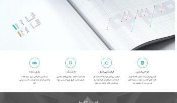 طراحی وبسایت استودیو هنر نو + زیفا + فناوری اطلاعات زیفا