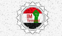 کشتار مردم مظلوم یمن + من یمنی ام + نسل کشی در یمن + help the yemen people + yemenwarcup