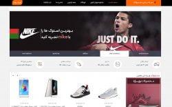 طراحی فروشگاه اینترنتی اسپرتی مای