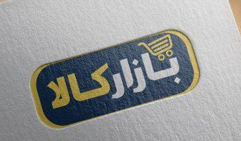 طراحی لوگوی وبسایت بازار کالا
