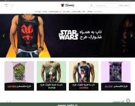 طراحی فروشگاه اینترنتی کیان ارثی