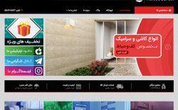 طراحی فروشگاه اینترنتی رانیکاسرام