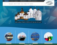 طراحی وبسایت آل ور صنعت پارت