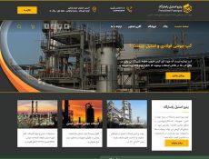 طراحی وبسایت شرکت پترواستیل پاسارگاد
