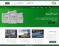 طراحی وبسایت شرکتی سلف شیمی