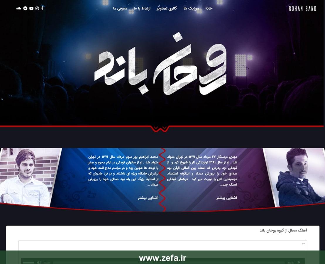 xx1 min - نمونه کار طراحی وبسایت