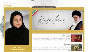 طراحی وبسایت شخصی دکتر زهره فرمان روا