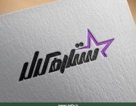 طراحی لوگوی ستاره کالا