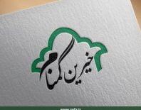طراحی لوگوی مجموعه خیرین گمنام