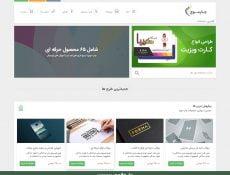 طراحی وبسایت ثبت سفارش آنلاین چاپ موج