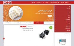 طراحی فروشگاه اینترنتی سیلور الکترونیک