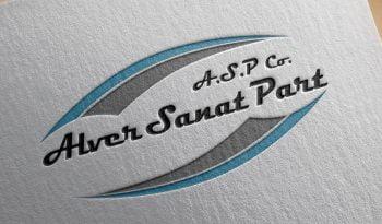 طراحی لوگوی شرکت آل ور صنعت پارت