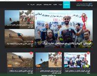 طراحی وبسایت باشگاه فرهنگی ورزشی بالابان