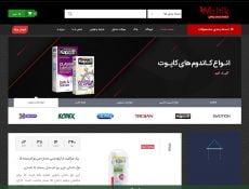 طراحی فروشگاه اینترنتی والتیک