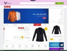 طراحی فروشگاه اینترنتی والیانت