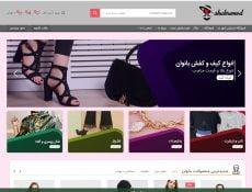 طراحی فروشگاه اینترنتی شهر مد