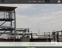 طراحی وبسایت شرکتی پترو آذر آسیا